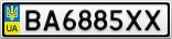 Номерной знак - BA6885XX