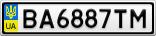 Номерной знак - BA6887TM
