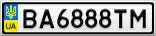 Номерной знак - BA6888TM