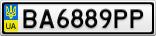 Номерной знак - BA6889PP