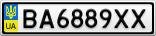 Номерной знак - BA6889XX