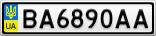 Номерной знак - BA6890AA