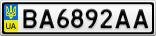 Номерной знак - BA6892AA