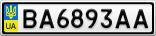 Номерной знак - BA6893AA