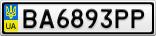 Номерной знак - BA6893PP