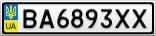 Номерной знак - BA6893XX