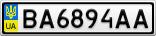 Номерной знак - BA6894AA