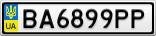 Номерной знак - BA6899PP