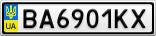 Номерной знак - BA6901KX