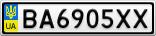 Номерной знак - BA6905XX