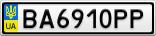 Номерной знак - BA6910PP