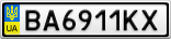Номерной знак - BA6911KX