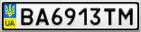 Номерной знак - BA6913TM