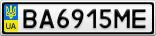 Номерной знак - BA6915ME