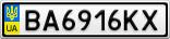 Номерной знак - BA6916KX