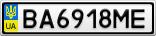 Номерной знак - BA6918ME