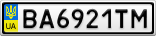 Номерной знак - BA6921TM
