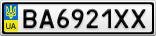 Номерной знак - BA6921XX