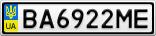 Номерной знак - BA6922ME