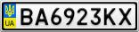 Номерной знак - BA6923KX