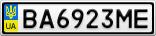 Номерной знак - BA6923ME