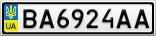 Номерной знак - BA6924AA