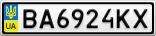 Номерной знак - BA6924KX