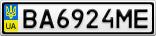 Номерной знак - BA6924ME