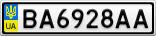 Номерной знак - BA6928AA