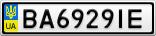 Номерной знак - BA6929IE