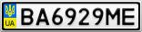 Номерной знак - BA6929ME