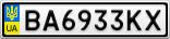 Номерной знак - BA6933KX