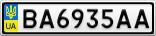 Номерной знак - BA6935AA