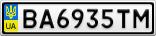 Номерной знак - BA6935TM