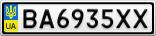 Номерной знак - BA6935XX