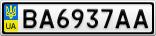 Номерной знак - BA6937AA