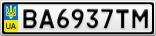Номерной знак - BA6937TM
