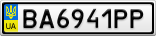 Номерной знак - BA6941PP