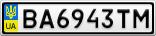 Номерной знак - BA6943TM