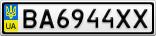 Номерной знак - BA6944XX
