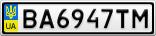 Номерной знак - BA6947TM