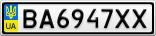 Номерной знак - BA6947XX