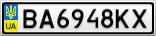 Номерной знак - BA6948KX