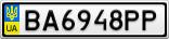 Номерной знак - BA6948PP