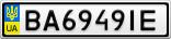 Номерной знак - BA6949IE