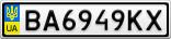 Номерной знак - BA6949KX
