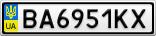 Номерной знак - BA6951KX