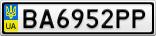 Номерной знак - BA6952PP