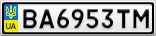 Номерной знак - BA6953TM
