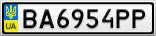 Номерной знак - BA6954PP
